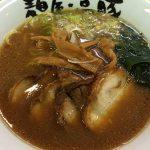 麺屋・高豚 古城店のチャーシュー麺 @西枇杷島