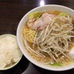 しゃんがりらの味噌ラーメン @名古屋市中区伏見