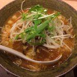ごまめ家新川店の野菜たっぷりらーめん熟みそ @新川
