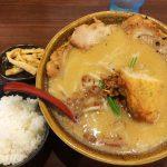 田所商店 北名古屋店の味噌漬け炙りチャーシュー麺 @師勝
