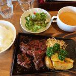 ランチでも肉が食いたい!「ニクバルダカラ 上小田井」の牛ハラミのステーキランチ @上小田井