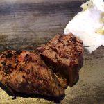 「厚切りステーキたわらや 浄心」のカットステーキランチ @西区浄心