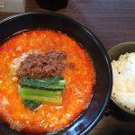 こってり濃厚!「らぁ麺 紫陽花」の麻辣担々麺 @名古屋市中川区昭和橋