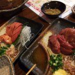 レッツ静岡料理!「いぶし串銀 坊」の静岡おでんと肝刺し食べ比べ @清水