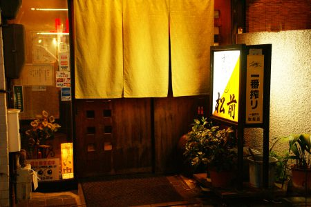 回らないお寿司なんて贅沢!?いやいやこの量を見てくださいよ!「すし・うなぎ 松前」のおまかせコースと茶碗蒸し @栄生