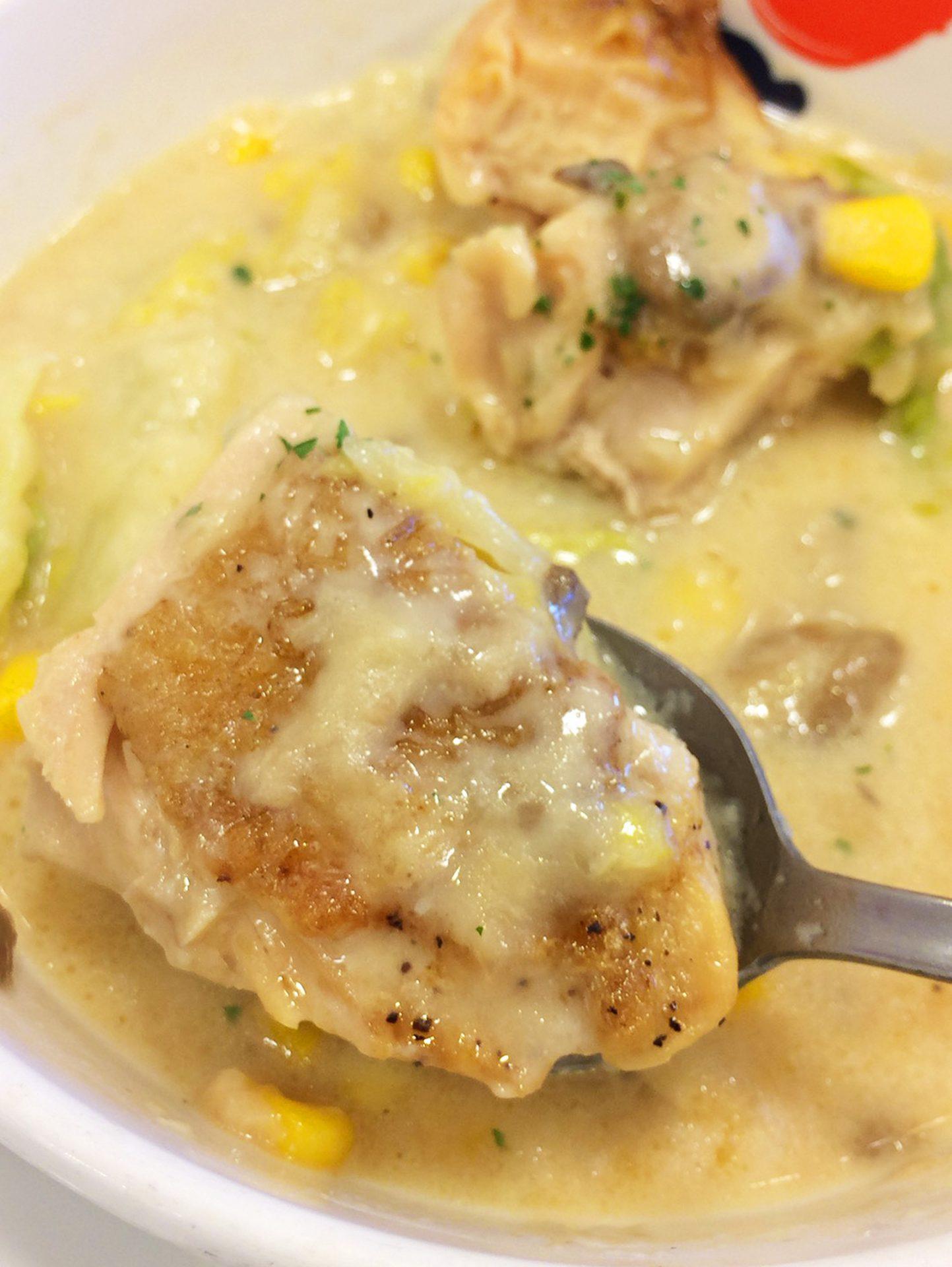 松屋の鶏と白菜のクリームシチュー定食