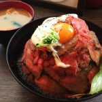 RedRock大須まねき猫店のローストビーフ丼大盛り @大須万松寺