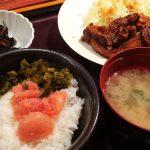 やまや 名古屋栄店の豚しょうが焼き定食 @栄