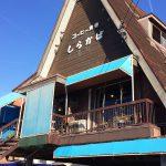 しらかばの串カツ定食【2】 @西枇杷島