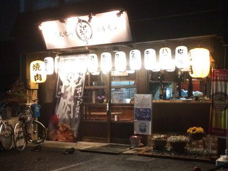 さらえ亭の焼肉丼 @下小田井