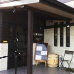 「カフェヨシノ 庄内緑地公園店」のホットドッグモーニングセット @西区庄内緑地公園