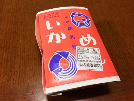 「名鉄百貨店 春の大北海道物産展」のいかめし @名駅