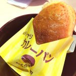 「無添くら寿司 甚目寺店」のシャリカレーパンとお寿司 @甚目寺
