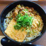 「すき家名古屋大野木店」のロカボ牛麺 @西区大野木