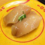「スシロー清須古城店」のお寿司いろいろ @清須市西枇杷島