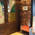 「Rira」のホットドッグモーニングセット @清須市尾張星の宮