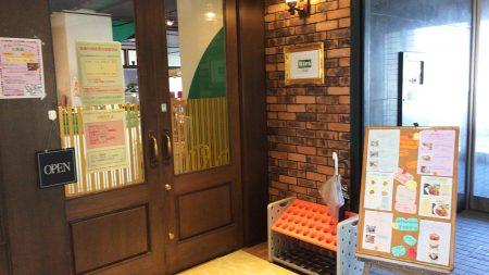 「Rira」のホットドッグモーニングセット @尾張星の宮