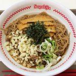 「スガキヤ西枇杷島フランテ店」のぶっかけ冷し麺 @下小田井