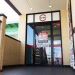 「スシロー清須古城店」の炙りさんままぜそばとお寿司いろいろ @清須市西枇杷島