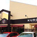 「KURO珈琲 上小田井店」の小倉トーストモーニングサービス @西区上小田井