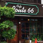 「Café Route66」の唐揚げランチ @大野木