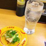 「スシロー清須古城店」のレモンサワーとお寿司いろいろ @西枇杷島