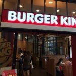 「BURGER KING イオンタウン千種店」のワッパージュニアとコーラフロート @千種区千早