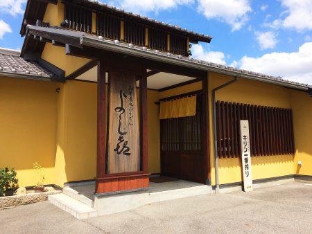「よしき」の冷やしざるうどんと天ぷら盛り合わせ @一宮インター