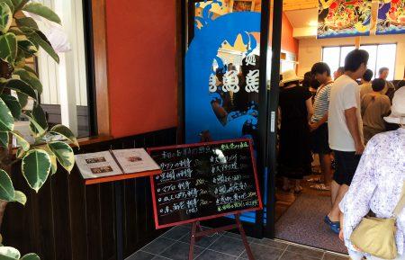 「魚魚魚」の鮮魚たっぷり海鮮丼 @知多郡美浜町