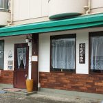 「 Cafe CAMELLIA」のオムライス @清須市西枇杷島