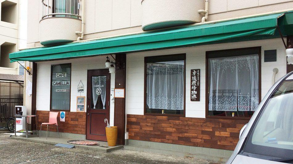 「 Cafe CAMELLIA」のオムライス @西枇杷島
