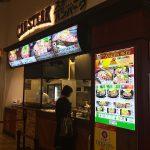 「CABステーキ mozoワンダーシティ店」のひとくちカットステーキ  @西区上小田井