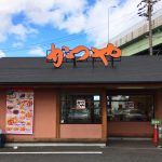 「かつや 名岐バイパス春日店」のチキンカツの牛すき丼 @春日
