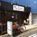 「麺屋玉ぐすく」のソーキそばとじゅーしーランチセット @今池