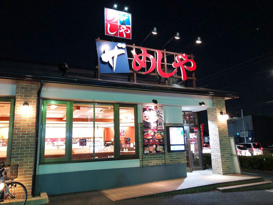 「ザ・めしや太平通店」の鯖の味噌煮 @太平通