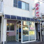 「菊井かつ 黒川支店」の魚フライ定食 @北区黒川