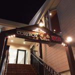 「カウボーイ家族 名岐バイパス店」のチキン&エッグハンバーグコンボ @北名古屋市西春