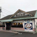 「どんきゅう 春日本店」のコロッケセット @清須市春日