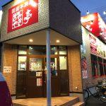 「あみやき亭 小田井店」の焼肉と釜炊き1番ライス  @西区中小田井