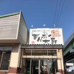 「まんぷく太郎 中之郷店」の焼肉食べ放題ランチ  @北名古屋市西春