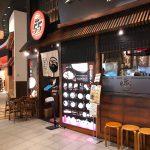 「フジヤマ55 mozo店」の濃厚つけ麺 @名古屋市西区上小田井