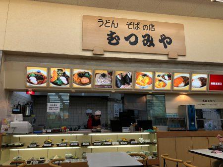 「むつみや」の五目ご飯とラーメンランチ @下小田井