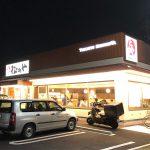 「松のや清須店」のサービスロースかつ定食 @西枇杷島