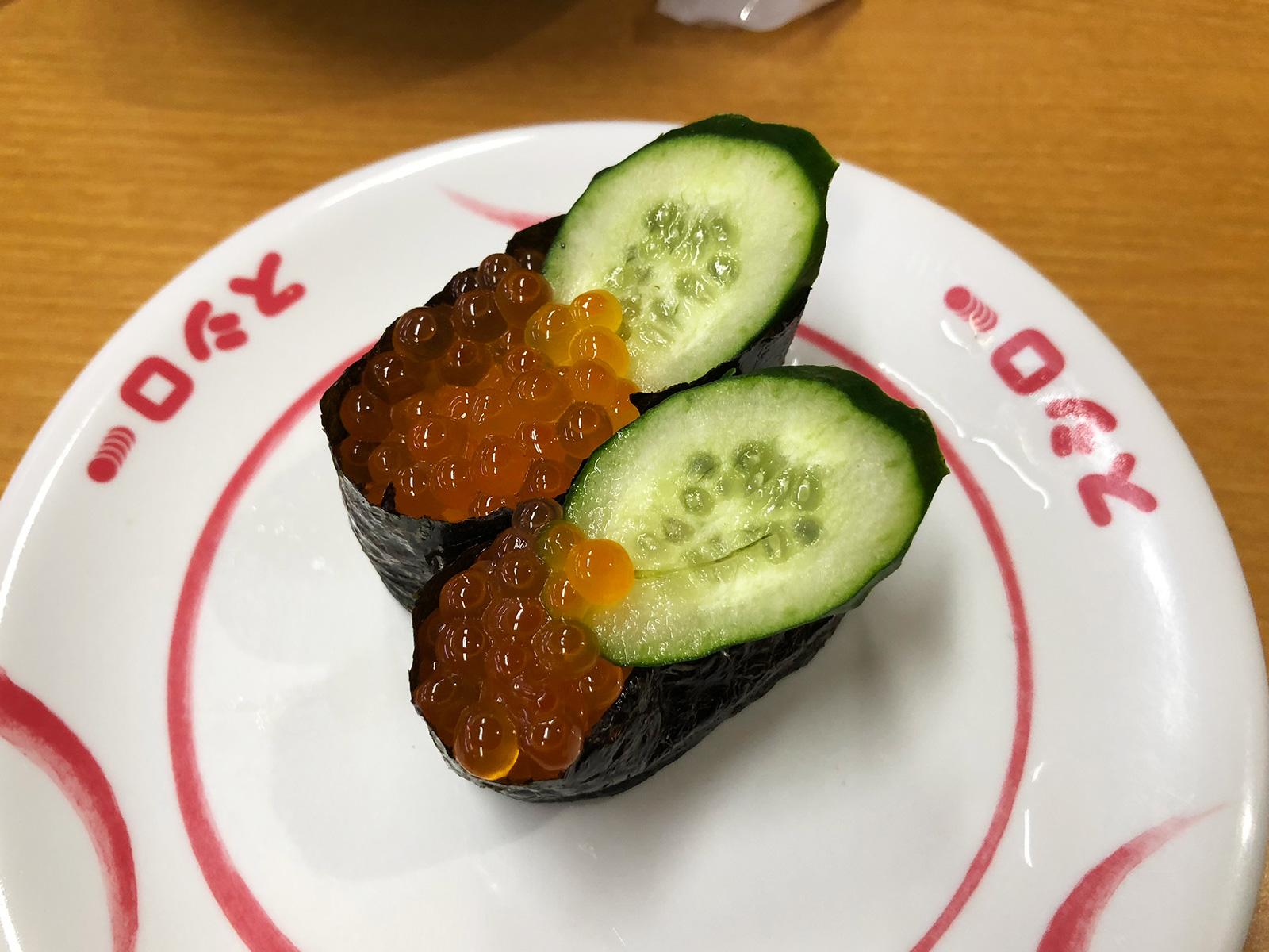 「スシロー清須古城店」の濃厚えび味噌ワンタンメンとお寿司 @西枇杷島