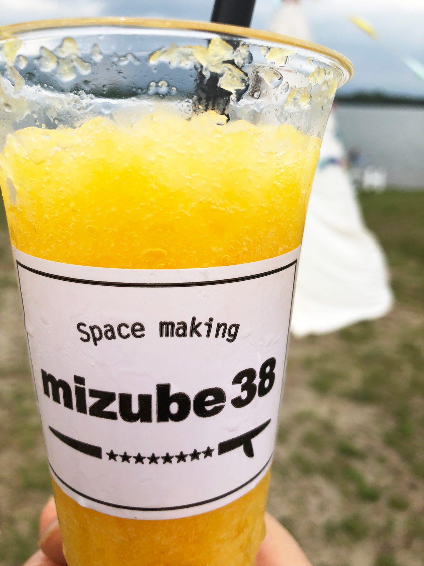 「mizube38」のけずりいちごとはっさくスムージー @木曽三川公園ワイルドネイチャープラザ