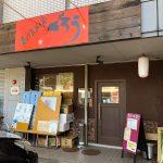 「創作厨房ぐろう」の豚焼肉とイカフライランチ @西区平田