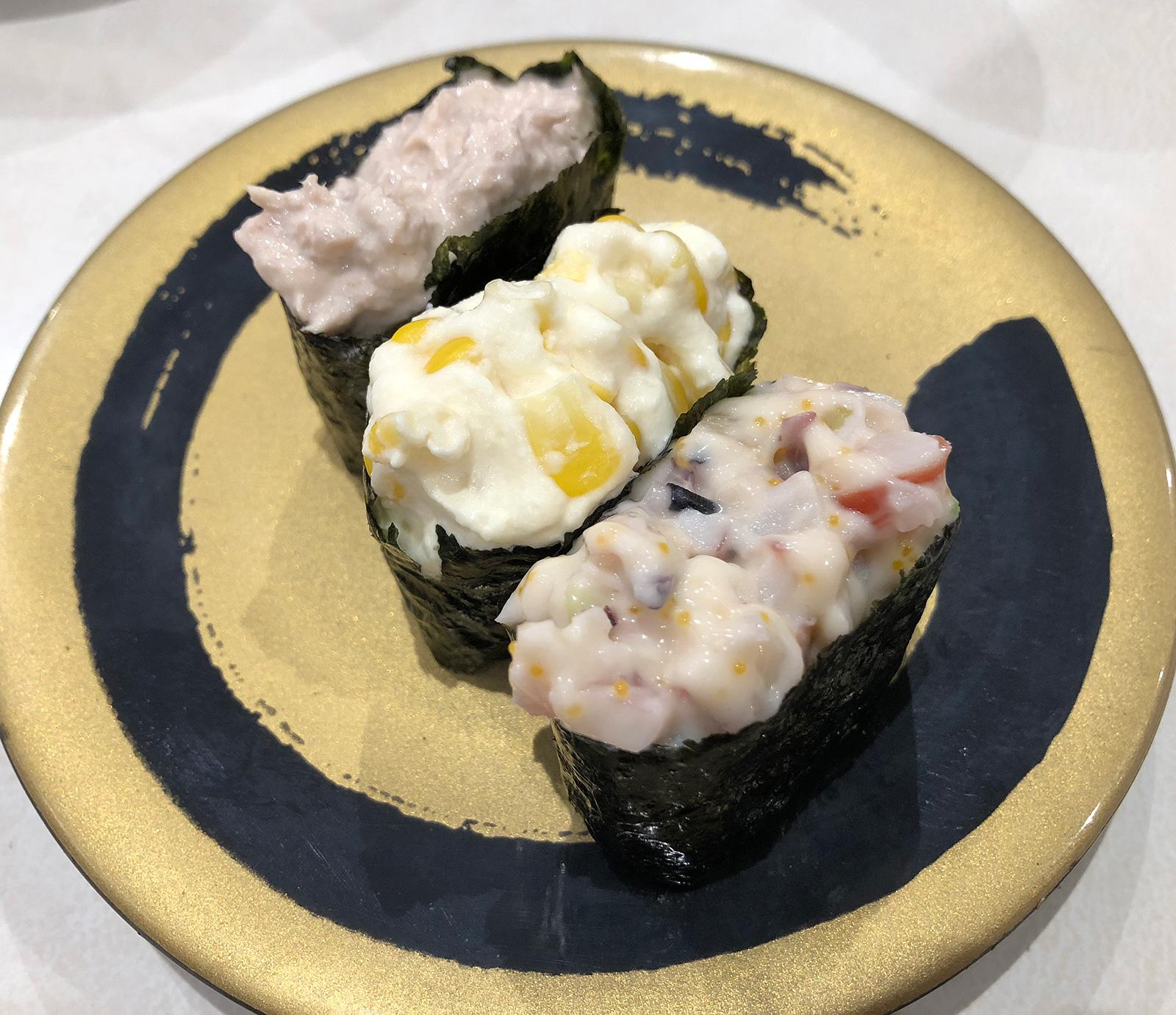 「はま寿司 岩倉川井町店」のお寿司 @岩倉市
