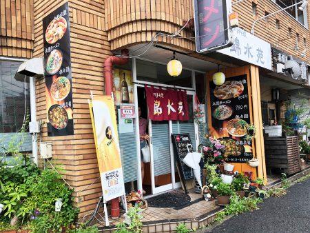 「中国四川料理 錦水苑」の麻婆豆腐とよだれ鷄ランチ @尼ヶ坂
