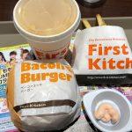 「ファーストキッチン ヨシヅヤ名古屋名西店」のべーコンエッグバーガー @名古屋市西区康生通