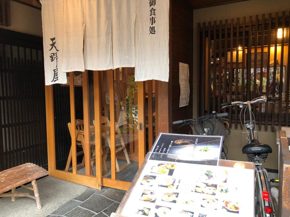 「天野屋」の郡上冷麺 @岐阜県郡上市 | ひとりめし食います